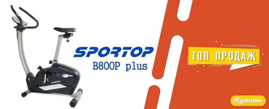 SportOP B800P